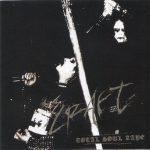 CRAFT Total Soul Rape CD