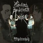 MANIAC BUTCHER  Epitaph  DTR LP 1