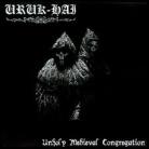 URUK HAI  Unholy Medieval Congregation LP, LP  DTR LP 1