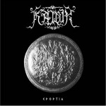 KAWIR - Epoptia  CD