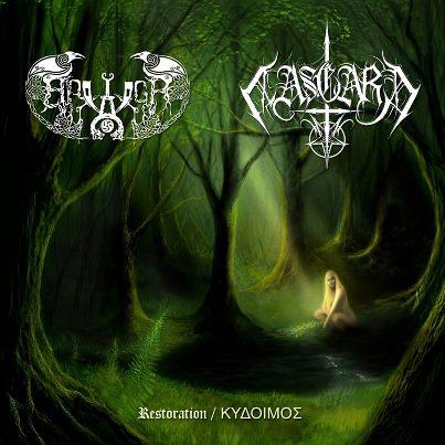 AASGARD SPLIT CD
