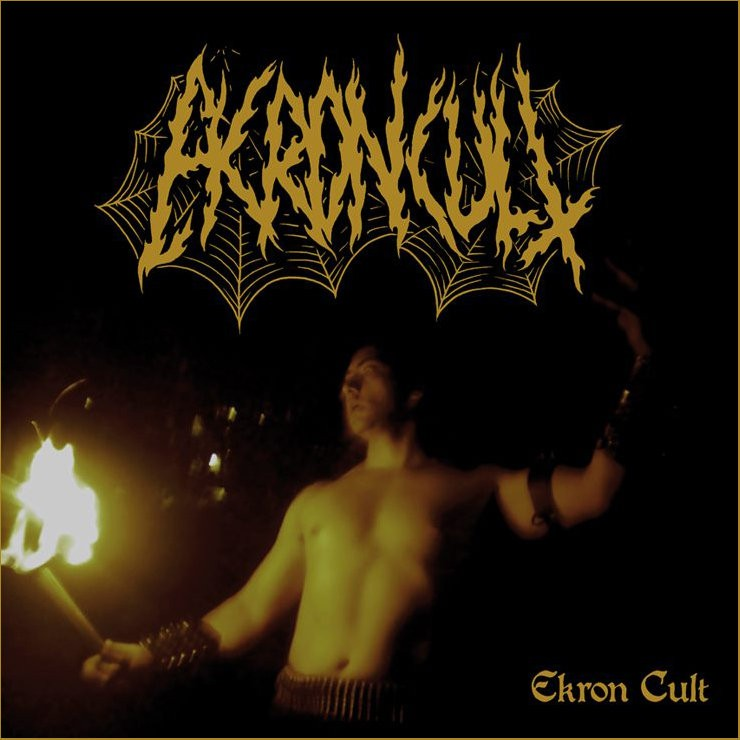 ekron-cult