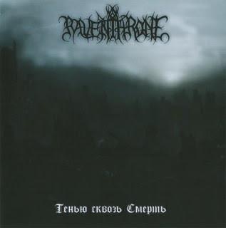 Raven Throne – Тенью Сквозь Смерть