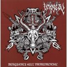 Impiety ‎– Vengeance Hell Immemorial