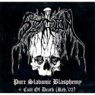 szron-pure-slavonic-900x900