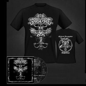 Sarinvomit bundle digipak